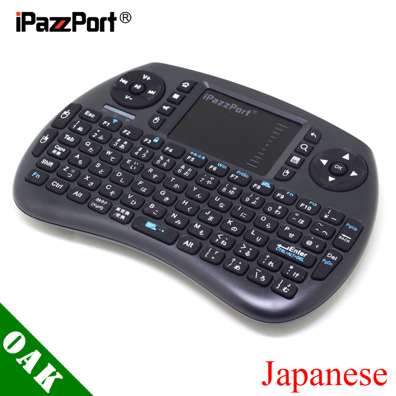 Ipazzport Japanese Keyboard Air-Mouse Tv-Box/iptv Wireless Touchpad Android Free-Dhl