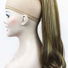 StrongBeauty 45cm Synthetic Long Ponytail Clip In Pony Tail