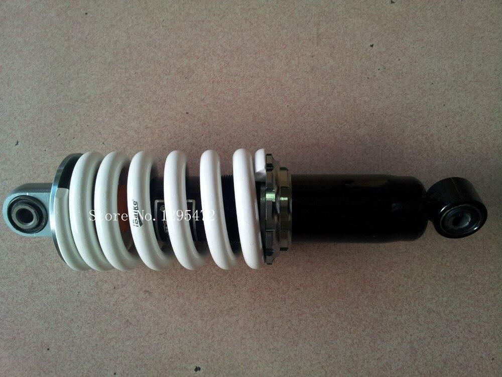 280мм 12.5 mm пружинная реальные амортизатор в сборе для мотоцикла Байк квадроцикл Quad