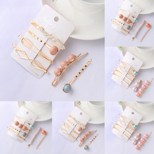 4pcs/Set Pearl Hair Clip Women Hairpins Colorful Beads Clips Irregular Geometric Styling Accessories spinki do wlosow
