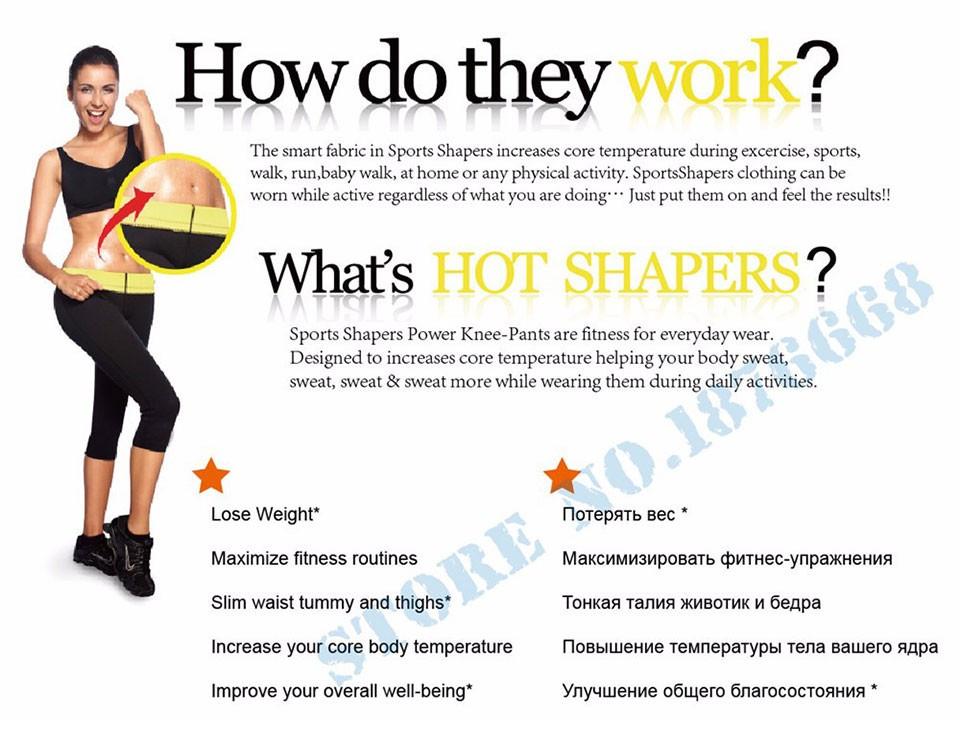 (Spodnie + Pas) hot frezarki shaper body control krótkie majtki wyszczuplające spodnie i pasy super stretch neopren bryczesy dla kobiet 11