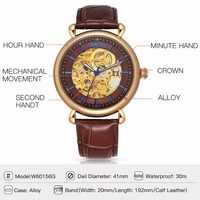 TIME100 - Mechanical Skeleton Watch - Hollow Out Self-wind 5