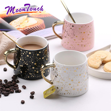 Ceramic Coffee Mug Milk Cup Tea Drinkware Starry Sky Pattern Teacup Simple and Creative Mugs Accessories Home Decoration