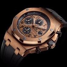 DIDUN hombres Relojes de Primeras Marcas de Lujo de Cuarzo relojes de Los Hombres Militar Deportes Relojes Hombres Reloj de oro rosa de Acero 30 m wateroof