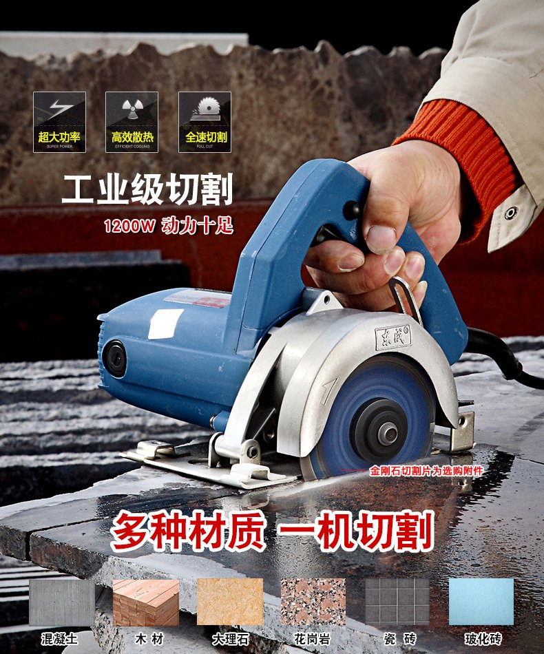 Electric Saw 1200W Marble Cutter 110mm Tile Saw Electric Marble Saw & Stone Cutting Machine (Free Carbon Brush) цена