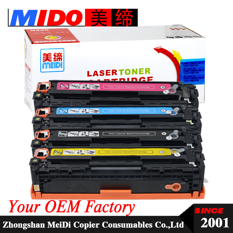 CB540A CB540 CB541A CB542A CB543A 125A toner cartridge for CP1215 CP1312 CP1515n