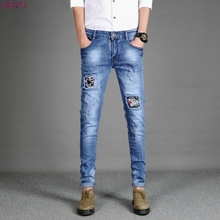 2017 men of high quality foot hole cultivate one's morality pants pants patch beggar pants male adolescents trend