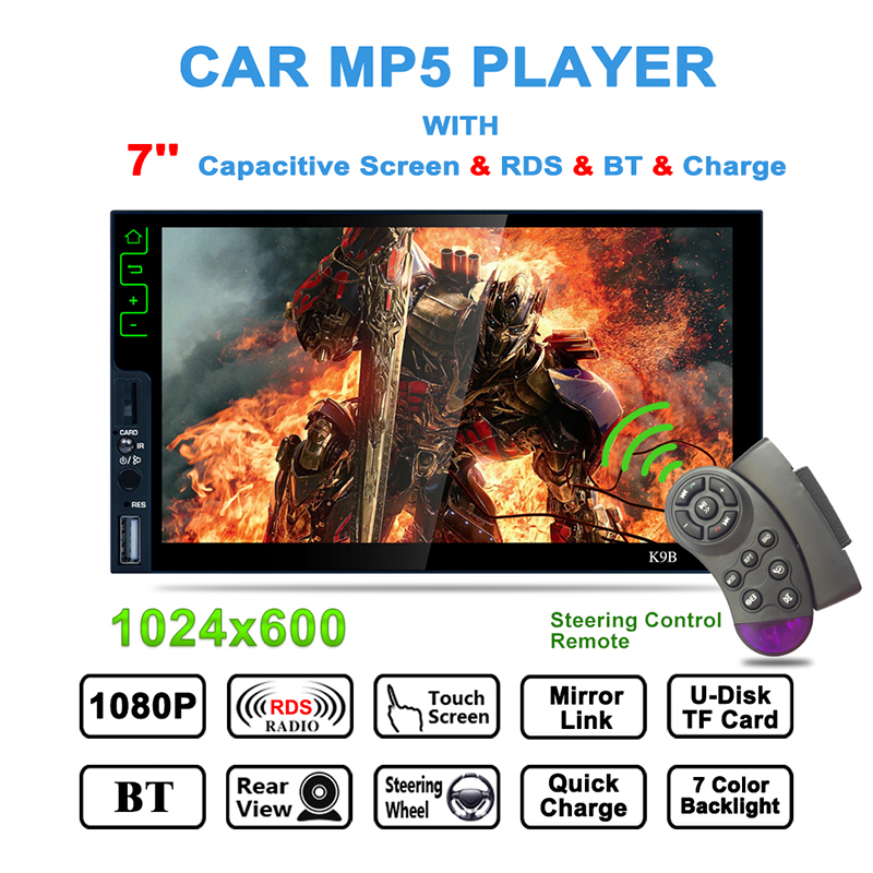 MP5 Auto Media Player Double Dins USB Bluetooth Audio Car Radio Multimidia MP5 12V FM HD 7 Touch Screen Stereo Radio Player
