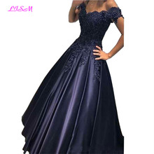 Vintage Off the Shoulder Quinceanera Dress Lace Appliques Ball Gown 15 Girls Prom Party Gowns Sleeveless Satin Long Formal Dress leagoo m8 3g phablet