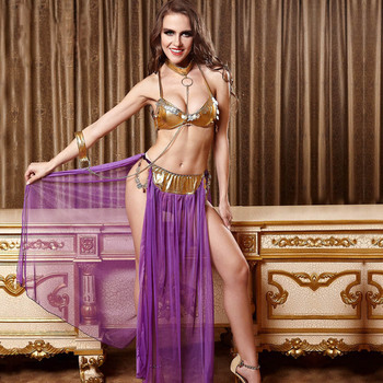 3 Pieces Belly Dance Costume Set