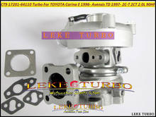 Libera La Nave CT9 17201-64170 17201 64170 Turbo Turbocharger Per TOYOTA Emina Previa Estima Lucida Carina Corona 3C-TE 3CTE 2.2L