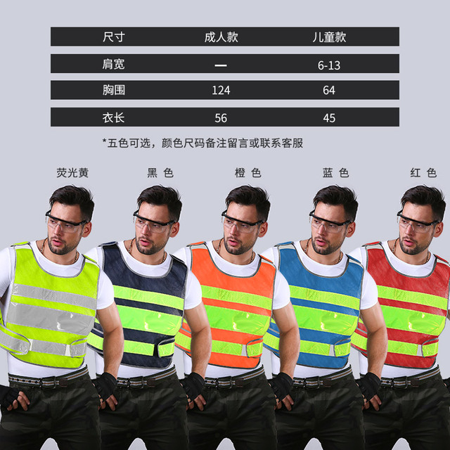 Reflective vest car annual review of fluorescent clothing vest construction construction of traffic safety protection jacket 3
