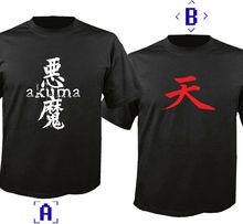 2019 Funny Double Side Akuma Game Black Short Sleeve T-Shirt Unisex Tee цены