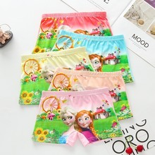 Girl Scout Underwear Boy Cartoon Shorts Princess