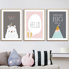 Baby Room Poster Bear Hello Dream Big Be Brave Little One Girl Pink Nordic Kid Childrens Nursery Wall Art Canvas Print Decor