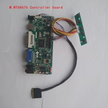 M.NT68676 VGA LCD DVI HDMI LED audio LVDS controller diy board kit for LP133WH2-TLHA 1366*768 40pin panel monitor 13.3″