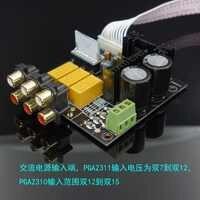 Placa de Audio remota PGA2311 / PGA2310 Streo, preamplificador, Control remoto de volumen para amplificador 2,0