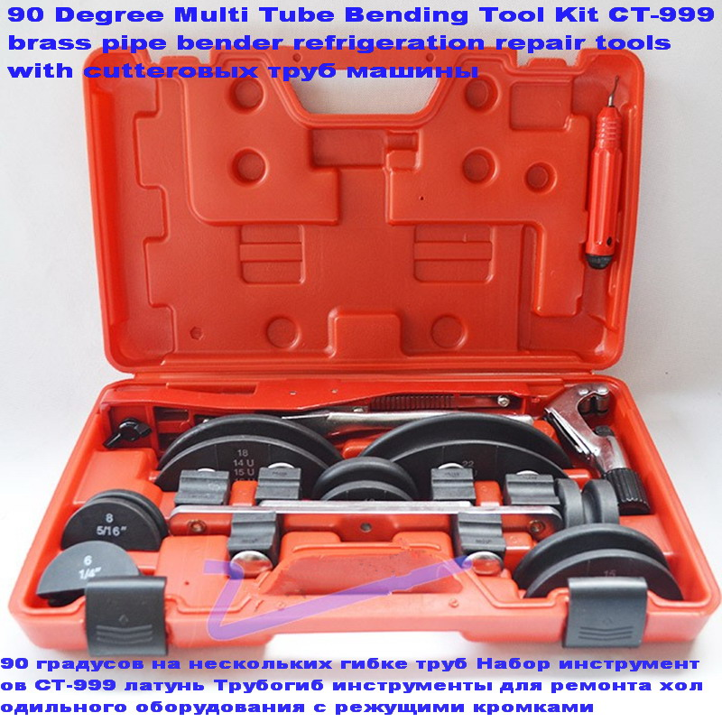 Free shipping 90 Degree Multi Tube Bending Tool Kit CT-999 brass pipe bender refrigeration repair tools with cutter dongli ct 274 brass pipe cutter knife cutter 4 28mm refrigeration tools