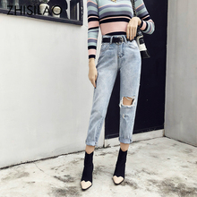 Trendyol Blue Gradient Effects Leg High Waist Jeans Mom TCLSS19LR0105