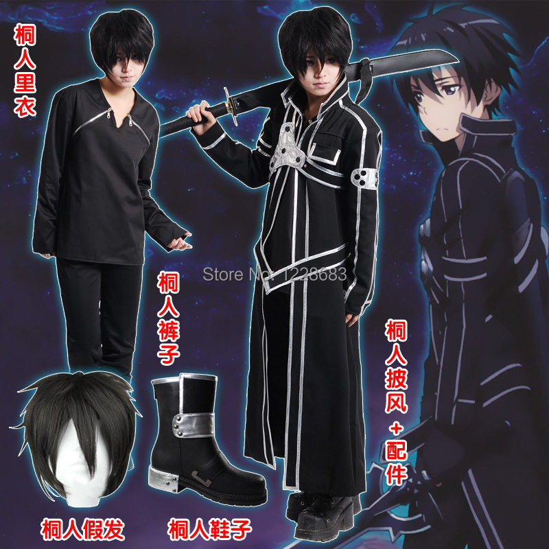 achetez en gros p e art en ligne kirito cosplay costume en ligne des grossistes p e art en. Black Bedroom Furniture Sets. Home Design Ideas