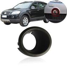 Крышка QX для Chevrolet cap tiva 2008-2010, передний бампер, противотуманный светильник, противотуманный светильник, противотуманная фара, рамка, рамка, решетка, крышка