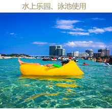 Portable inflatable sofa toy, can be plate on water, the loading limit is 200kg