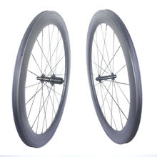 Buy Soloteam Ceramic Beraing R13 R36 hubs 38mm 45mm 50mm 60mm 88mm 700c carbon road bicyle wheelset T700 full carbon wheels opportunity