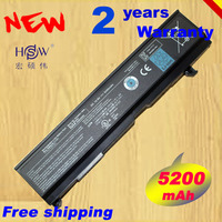 HSW rechargeable battery for TOSHIBA Satellite A80 A85 A100 A105 A110 A135 M45 M50 M55 M70 M105 S10xx M115 PA3457U 1BRS PABAS067