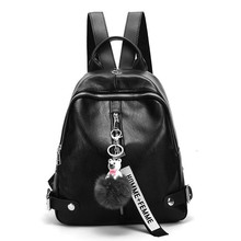 New women's fashion backpack PU leather black school bag leisure travel anti-the