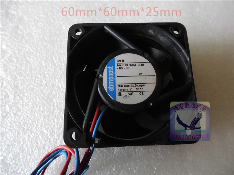 EbmpapSt 624n 24v 2.2w frequency converter cooling fan