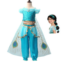 Filles jasmin princesse Cosplay Costume Aladin danse princesse robe Aladdin lampe magique Cosplay Costume ensemble 3 pièces haut + pantalon + cape(China)