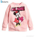 Cartoon cute baby boy long-sleeved t-shirt casual clothing 2pcs/set gray pink black kitty printing cotton girl's clothes suit