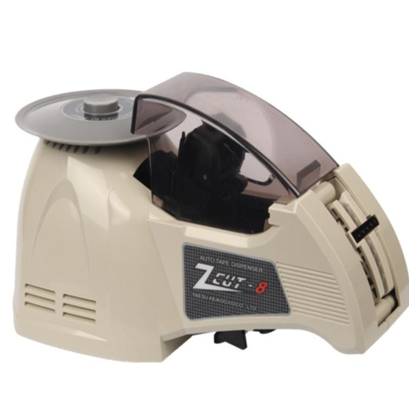 ZCUT-8 Automatic Tape Dispenser Tape cutter Tape cutting machine Tape machine Length:9-61mm Width:3-25mm 220V handif automatic tape dispenser zcut 9