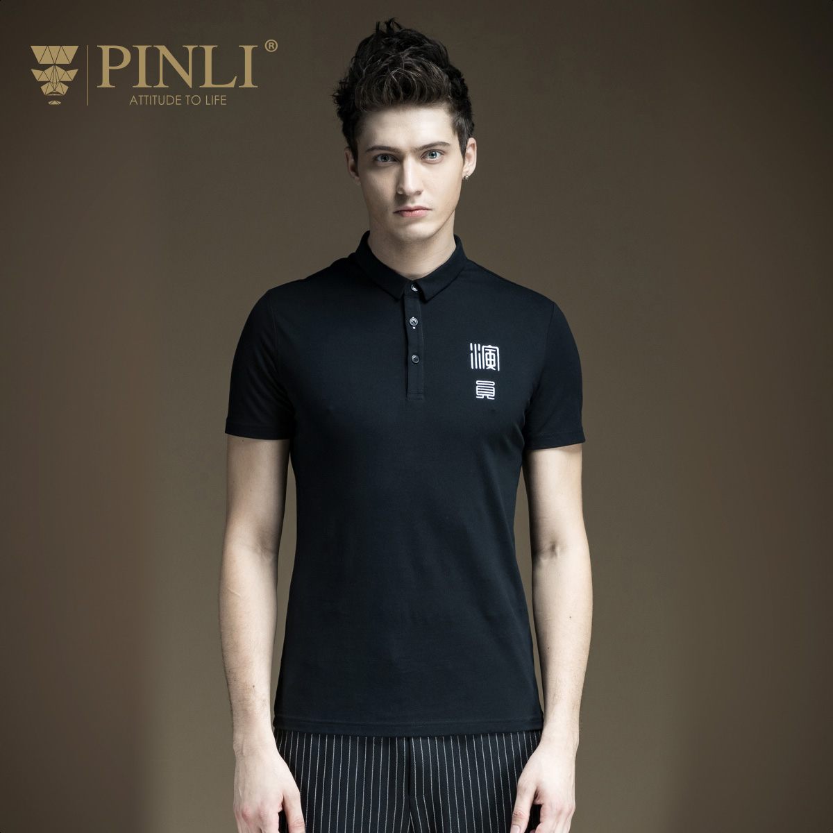 Solid font b Polo b font Shirt Pinli Products In The Summer Of 2017 New Fashion