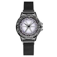 Luxury women watch magnet stainless steel diamond female luminous shining quartz watch relogio mujer female artificial diamond steel band men quartz watch