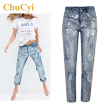 CbuCyi Women's Clothing Loose Straight Sequined Washed Holes Denim Pants Female
