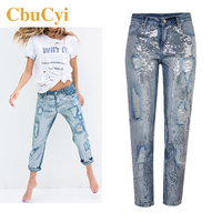 CbuCyi New Fashion Women's Clothing Loose Straight Jeans Sequined Washed Holes Denim Pants Female Casual Cotton Jeans Trousers