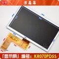 Kr070pd5s lcd screen 7 hd display screen