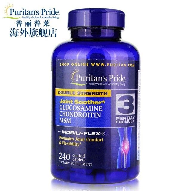 Двойная Сила Глюкозамин, хондроитин и МСМ Совместное Soother-240 Капсулы Американский Оригинал