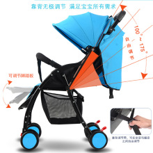 Stroller, High Landscape, Seating, Reclining, Light Folding Umbrella, Children, Four Wheel Baby Trolley