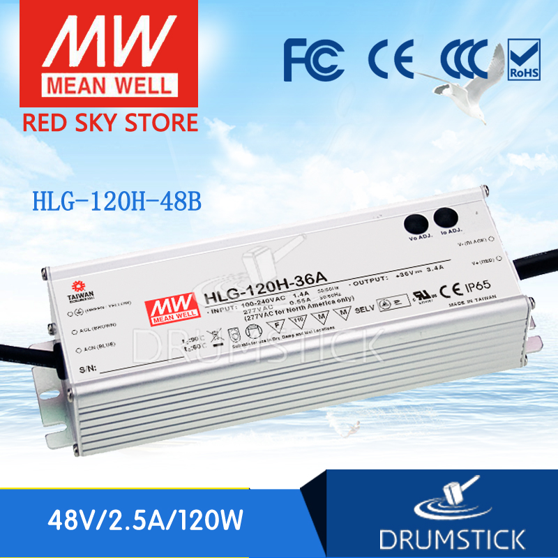 100% Original MEAN WELL HLG-120H-48B 48V 2.5A meanwell HLG-120H 48V 120W Single Output LED Driver Power Supply B type 1mean well original hlg 120h 15d 15v 8a meanwell hlg 120h 15v 120w single output led driver power supply d type