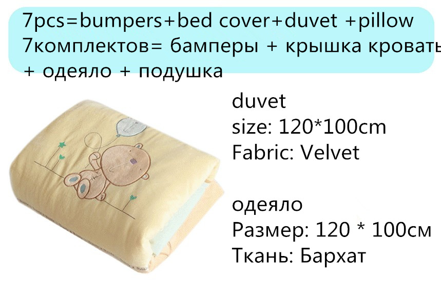 Promotion! Velvet High Quality Baby Bedding Kit Bed Around ,(bumper+sheet+pillow+duvet)
