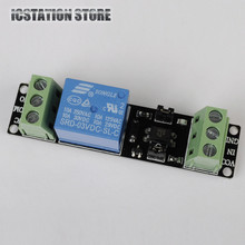 10pcs 3V Single Way Relay High Level Isolation Driver Module Optocouple Relay Module for Arduino