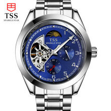 TSS man watches 2016 brand luxury stainless steel watch men mechanical watch reloj hombre Waterproof Sports Wistwatch masculino