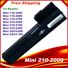 Laptop battery for HP Mini 110-3500 Mini