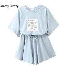 Merry Pretty Casual Women Two Piece Sets Summer Letter Print Short Sleeve Crop Top and Elastic Waist Solid Mini Skirt Shorts Set letter and heart print sleeveless top and shorts pj set