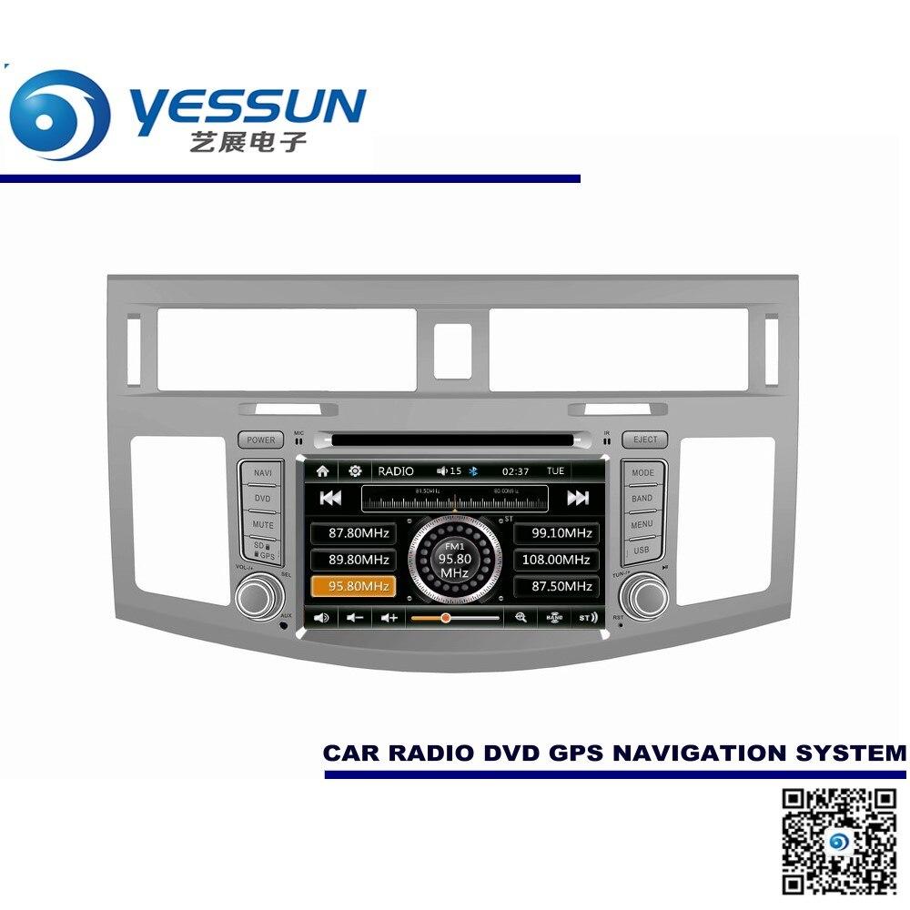 Para Toyota Avalon 2005 ~ 2012 Coches Reproductor de DVD de Navegación GPS Siste