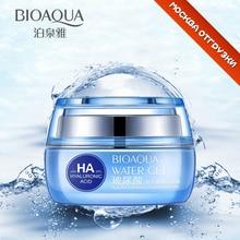 2 BIOAQUA Hyaluronic Acid Day Face Cream Moisturizers Replenishment Whitening Anti Aging Anti Wrinkle Facial Skin Care