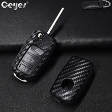цена на Ceyes Car Styling Auto Key Shell Case For Volkswagen Polo Tiguan VW Passat For Skoda Cover Car-Styling Carbon Fiber Accessories