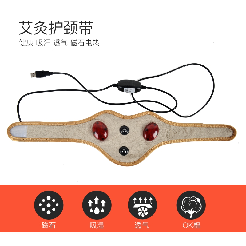 Moxa Moxibustion Neck Massager Far Infrared Heating Magnet Therapy Usb Electric Temp Control Cervical Spine Warming Massage a86l 0001 0288 1pc membrane keypad new fast ship in stock 6 button or 12 button